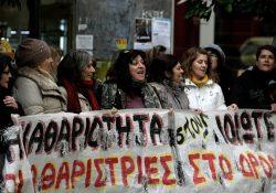 Trabajadoras de la limpieza de Grecia luchando por sus derechos