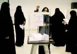 Las mujeres de Arabia Saudita han votado por primera vez