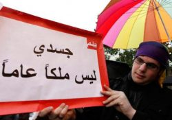 Transexuales consiguen reconocimiento por primera vez en el Líbano