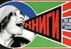 Las mujeres y la Revolución que cambió la historia del mundo