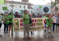 """Las Kellys apoyan la huelga del 30E: """"¡Contra las reformas laborales y por unas pensiones dignas!"""""""