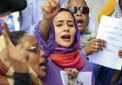 Sudan prohibeix la mutilació genital femenina